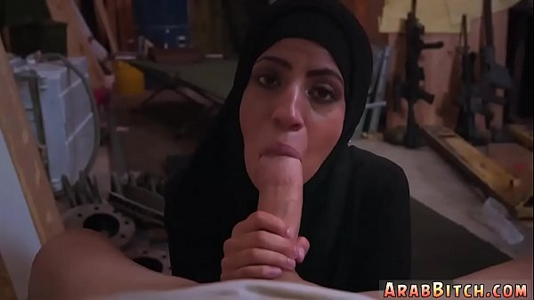 Arab anal, Dream